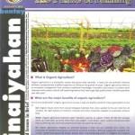 BK Organic cover_640x640_99KB